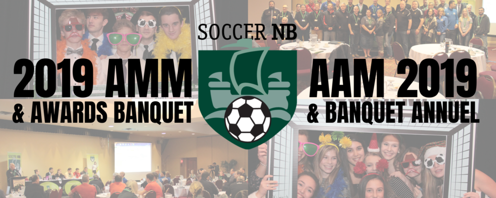 Annual Members Meeting & Awards Banquet